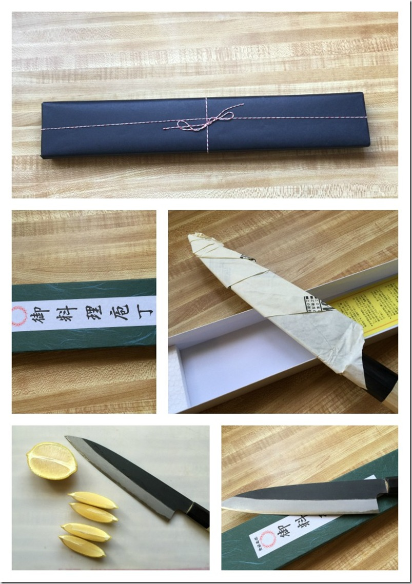 PicMonkey Collage knife